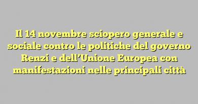 Il 14 novembre sciopero generale e sociale contro le politiche del governo Renzi e dell'Unione Europea con manifestazioni nelle principali città