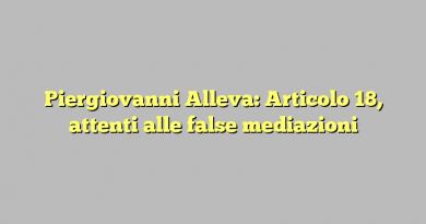 Piergiovanni Alleva: Articolo 18, attenti alle false mediazioni